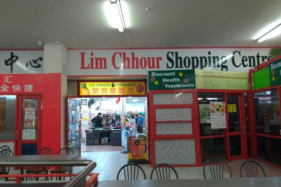 Lim Chhour