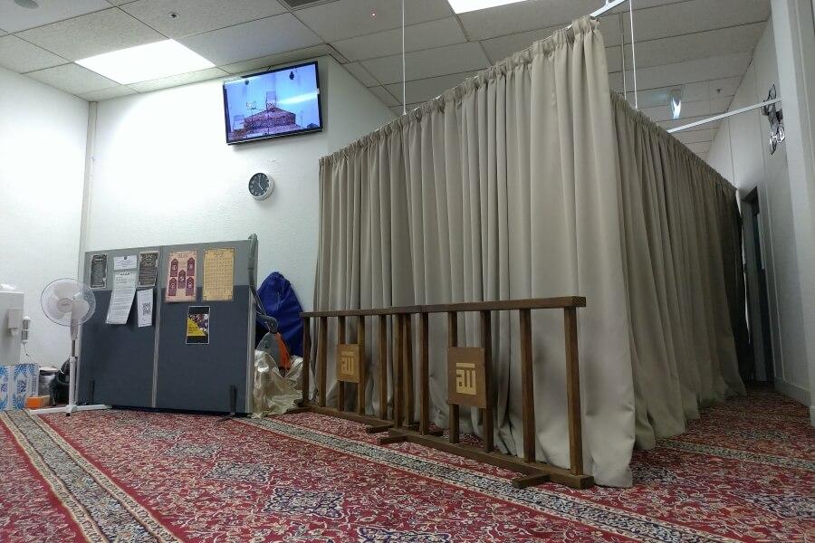 AUT Masjid