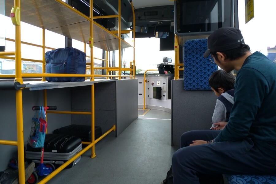 bus ke Auckland Airport